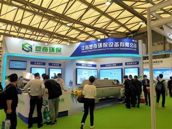 塑奇环保 第22届中国环博会